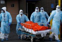 Au fost raportate 116 decese (71 bărbați și 45 femei), ale unor pacienți infectați cu noul coronavirus, internați în spitale